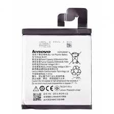 Аккумулятор (батарея) для Lenovo S90 Vibe X2 BL231 Оригинал