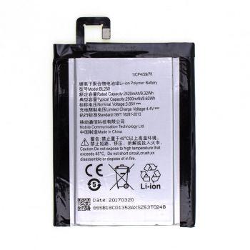 Аккумулятор (батарея) для Lenovo BL250 Vibe S1 Оригинал