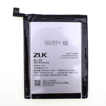 Аккумулятор (батарея) для Lenovo BL255 Zuk Z1 Оригинал