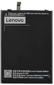 Аккумулятор (батарея) для Lenovo BL256 A7010 Vibe X3 Lite(K51c78), Vibe X3, Vibe K4 Note, PB1-750N Оригинал