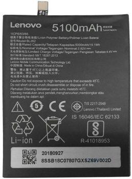 Аккумулятор (батарея) для Lenovo BL262 Vibe P2 Оригинал