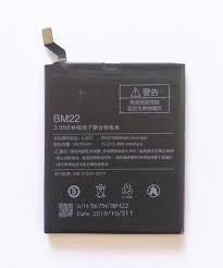 Аккумулятор (батарея) для Xiaomi BM22 (Mi5) 2910 mAh Оригинал