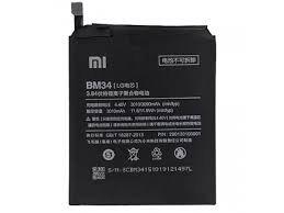 Аккумулятор (батарея) для Xiaomi BM34 (Mi Note Pro) 3010 mAh Оригинал