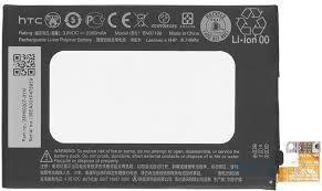 Аккумулятор (батарея) для HTC BN07100 ONE M7, 801e, 802t, 802d, 802w Оригинал