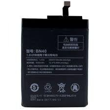 Аккумулятор (батарея) для Xiaomi Redmi 4 ProBN40 4000 mAh Оригинал
