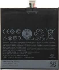 Аккумулятор (батарея) для HTC BOP9C100, B0PB100 Desire 816 Оригинал