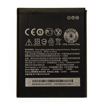 Аккумулятор (батарея) для HTC BOPA2100 Desire 310 Оригинал