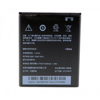 Аккумулятор (батарея) для HTC BOPBM100 Desire 616 Оригинал