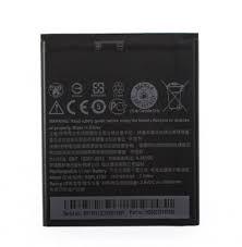 Аккумулятор (батарея) для HTC BOPL4100 Desire 526, 326 Оригинал