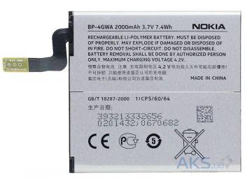 Аккумулятор (батарея) для Nokia BP-4GWA Lumia 625, 720 Lumia Оригинал