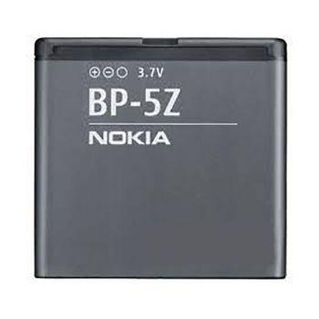 Аккумулятор (батарея) для Nokia BP-5Z Nokia 700 Lumia Оригинал