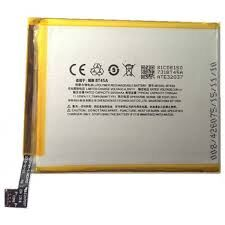 Аккумулятор (батарея) для Meizu Pro 5 BT45A 3100 mAh Оригинал