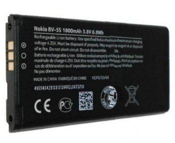 Аккумулятор (батарея) для Nokia BV-5S X2 Dual Sim Оригинал