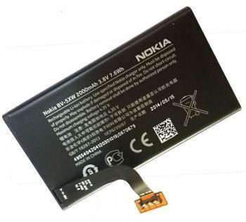 Аккумулятор (батарея) для Nokia BV-5XW 1020 Lumia Оригинал