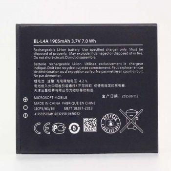 Аккумулятор (батарея) для Nokia BV-L4A (830 Lumia RM-984, RM-985) Оригинал