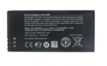 Аккумулятор (батарея) для Nokia BV-T5A Lumia 730 Оригинал