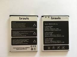 Аккумулятор (батарея) для Bravis A503 Joy Dual Sim, S-TELL M510, Oukitel C3 Оригинал