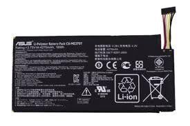 Аккумулятор (батарея) для Asus C11-ME370T ME370 Google Nexus 7 4270mAh Оригинал