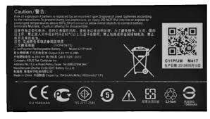 Аккумулятор (батарея) для Asus C11P1404 ZenFone 4 A400CXG, A400CG Оригинал
