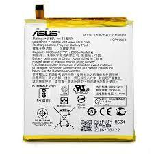 Аккумулятор (батарея) для Asus C11P1511 Zenfone 3 ZE552KL Оригинал
