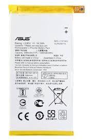 Аккумулятор (батарея) для Asus C11P1603 ZenFone 3 Deluxe ZS570KL Оригинал