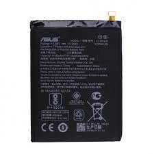 Аккумулятор (батарея) для Asus C11P1611 Zenfone 3 Max ZC520TL Оригинал