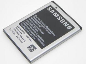 Аккумулятор (батарея) для Samsung EB454357VU, EB-BG130ABE S5360, B5510, B5512, S5300, S5302, S5363, S5380, G130 Оригинал