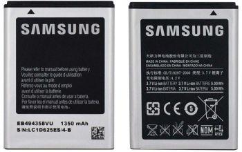 Аккумулятор (батарея) для Samsung EB494358VU S5830, S5660, S5670, S5670, S6102, S6802 Оригинал