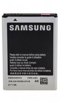 Аккумулятор (батарея) для Samsung EB504465VU S8530, i5700, S8300, S8500, B7300, i5800, i8700 Оригинал