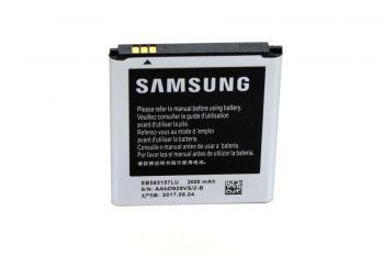 Аккумулятор (батарея) для Samsung EB585157LU i8530, i8552, i8558, i869, i8550, G355 Оригинал