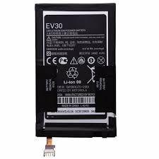 Аккумулятор (батарея) для Motorola EV30 XT915, XT925 Droid RAZR HD Оригинал