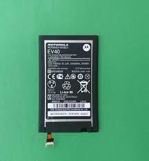 Аккумулятор (батарея) для Motorola EV40 XT926 RAZR Maxx HD 3300Mah Оригинал