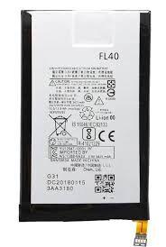 Аккумулятор (батарея) для Motorola FL40 XT1561, XT1562, XT1563 3425mAh Оригинал