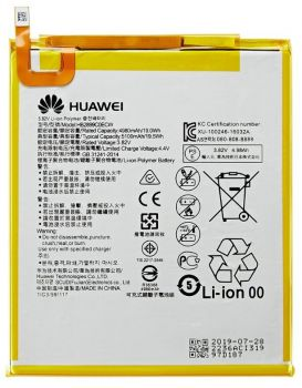 Аккумулятор (батарея) Huawei MediaPad T5 10.0 AGS2-W09, AGS2-W19, AGS2-L09, AGS2-L03 HB2899C0ECW 5100mAh Оригинал