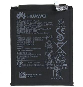 Аккумулятор (батарея) для Huawei HB366179ECW Nova 2 2017 Оригинал