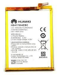 Аккумулятор (батарея) для Huawei HB417094EBC Mate 7 Оригинал