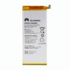 Аккумулятор (батарея) для Huawei HB4547B6EBC Honor 6 Plus Оригинал