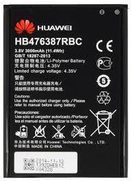Аккумулятор (батарея) для Huawei HB476387RBC G750 Honor Ascend Оригинал