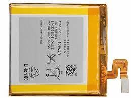 Аккумулятор (батарея) для Sony LIS1485ERPC LT28i Xperia Lon 1840 mAh Оригинал