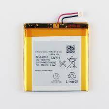 Аккумулятор (батарея) для Sony LIS1489ERPC LT26W Experia Acro S 1840 mAh Оригинал