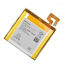 Аккумулятор (батарея) для Sony LIS1499ERPC Xperia T LT30I, LT30H, LT30P 1840 mAh Оригинал