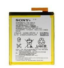 Аккумулятор (батарея) для Sony Xperia M4 E2303, E2306, E2312, E2333, E2353, E2363 LIS1576ERPC, AGPB014-A001 Оригинал