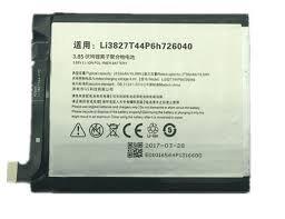 Аккумулятор (батарея) для ZTE Nubia Z11 Mini, NX529, NX529J Оригинал