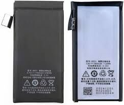Аккумулятор (батарея) для Meizu MX2 B020 1800 mAh Оригинал