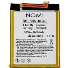 Аккумулятор (батарея) для Nomi i506 NB-506 Оригинал