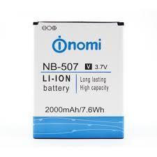 Аккумулятор (батарея) для Nomi i507 NB-507 Оригинал
