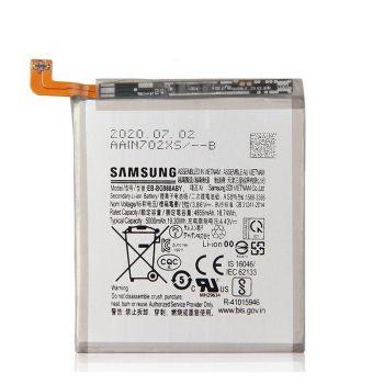 Аккумулятор (батарея) Samsung G988 (SM-G988B, SM-G988B/DS) Galaxy S20 Ultra EB-BG988ABY 5000mAh Оригинал