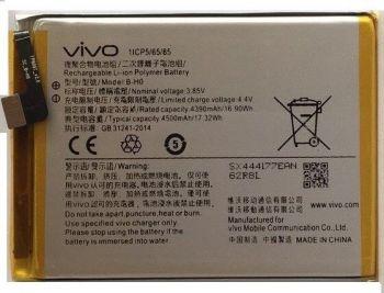 Аккумулятор (батарея) Vivo V17 Neo B-H0 4500mAh Оригинал