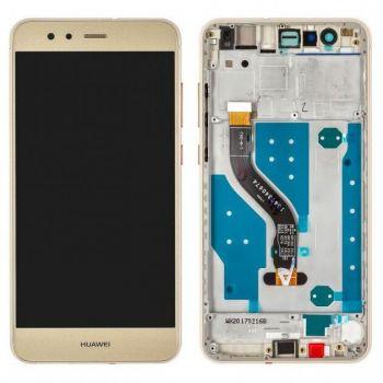 Дисплей (LCD) Huawei P10 Lite (WAS-LX1, LX2, LX3) с сенсором золотой + рамка Оригинал