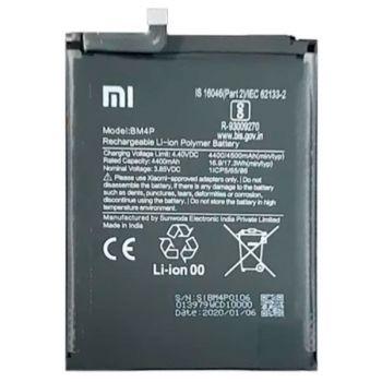 Аккумулятор (батарея) Xiaomi Redmi K30 M1912G7BE, Pocophone X2 BM4P 4500mAh Оригинал
